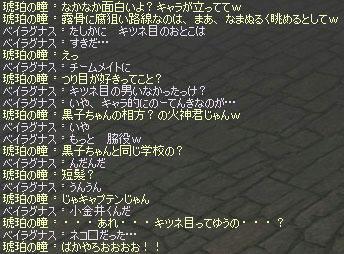 2012_169.jpg