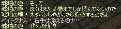 2012_171.jpg