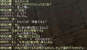 2012_181.jpg