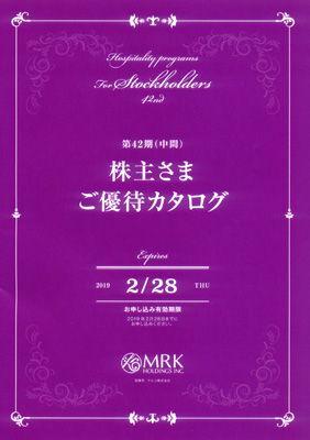 MRKホールディングス(9980)の株主優待