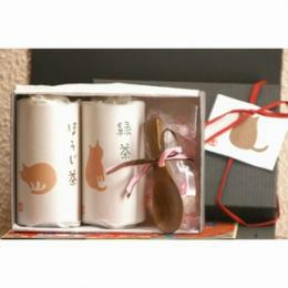 ネコの日本茶 ギフト