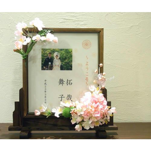 和風ウエルカムボード『桜桜』