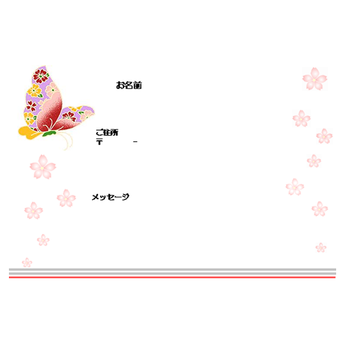 和風芳名帳カードタイプ 桜1