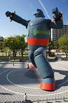 220px-Wakamatsu_Park_Nagata-ku_Kobe03nLR.jpg