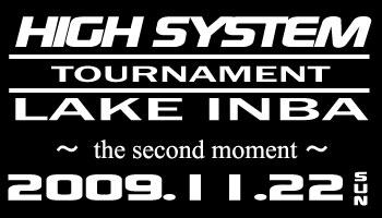 tournament2009winter.jpg