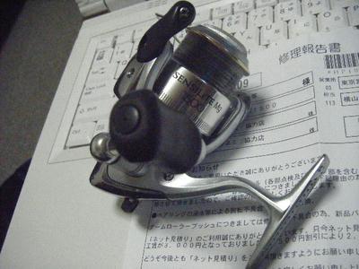 DSCF0882.JPG