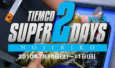 super2days.jpg