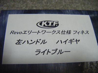 DSCF1650.JPG