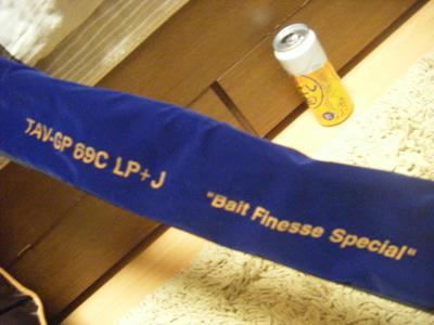 DSCF2260.JPG