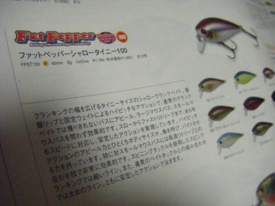 DSCF2302.JPG