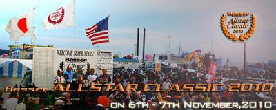 allstar2010_title.jpg