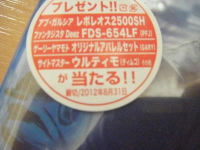 bdf80a22.jpeg
