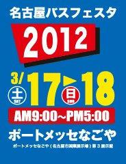201111012139070f5.jpg