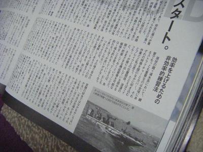 DSCF3224.JPG