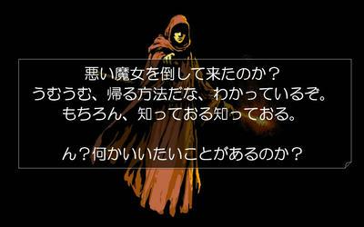 ending-1