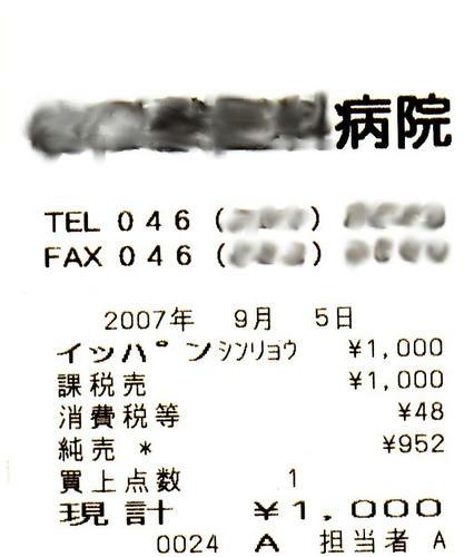 53c97332jpeg