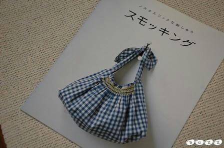 DSC_006987_b.jpg