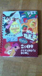20081101125445.jpg