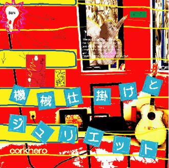 new-album-jakett.jpg