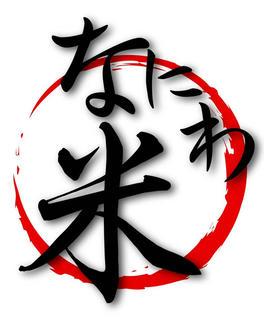 naniwamai_logo.jpg