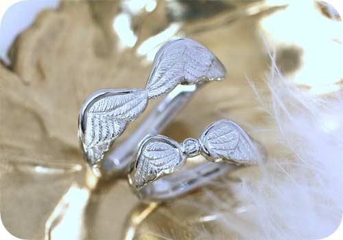 羽のマリッジリング