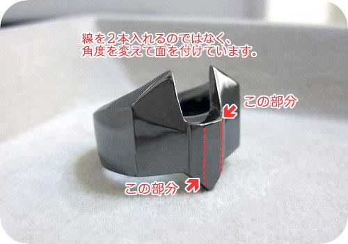 【タイバニ】 バーナビーの黒い指輪作るよ! 【こうしてみた】