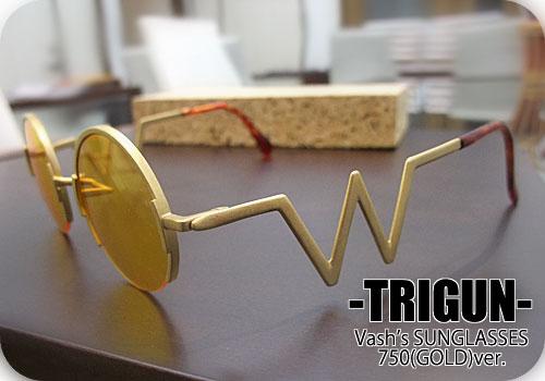 【TRIGUN】18金でヴァッシュのサングラス【重いんですけど】