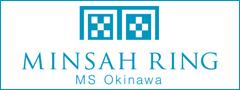 MINSAH RING 公式サイト様へ!