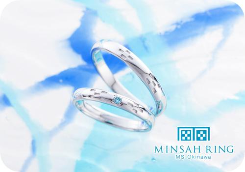 MINSAH RING