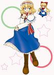 Alice18.jpg