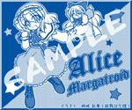Alice-tumbler01.jpg