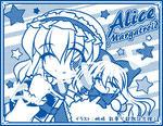 Alice-cup01.jpg
