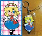 Alice_strap001.jpg