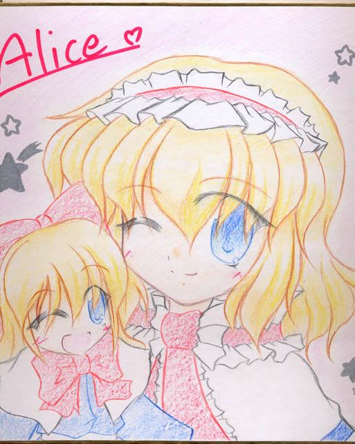 Alice-2012_02_09.jpg