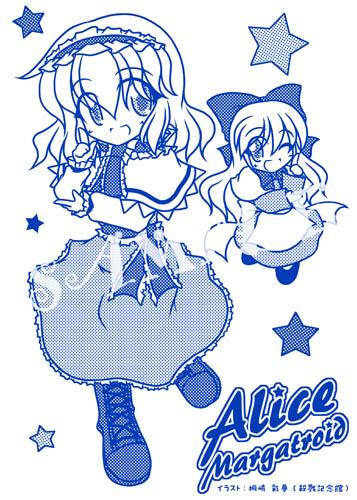 Alice-tumbler_02.jpg