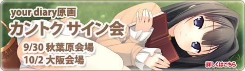 kantoku_sign.jpg