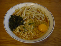 instant udon