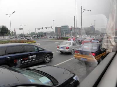 北京 市内