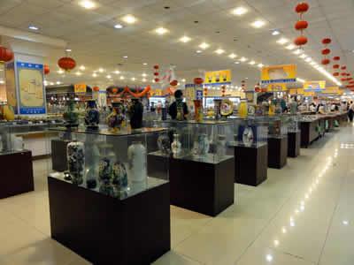 北京 七宝焼店