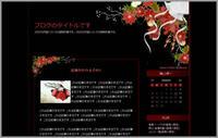 Red Star in Black #1 img