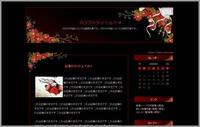 Red Star in Black #2 img