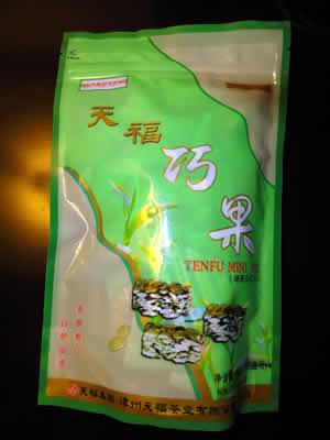 中国のお茶菓子