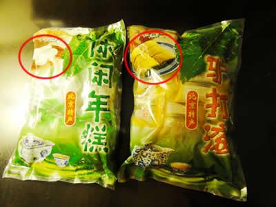 中国のミニ羽二重餅
