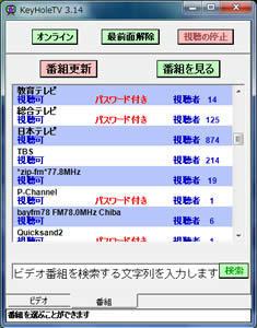 keyholetv-1.jpg