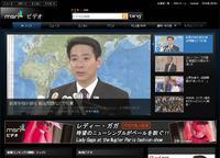msn_video.jpg