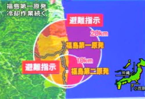 福島原発避難指示地域
