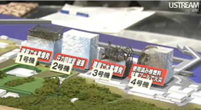 福島原発 爆発跡
