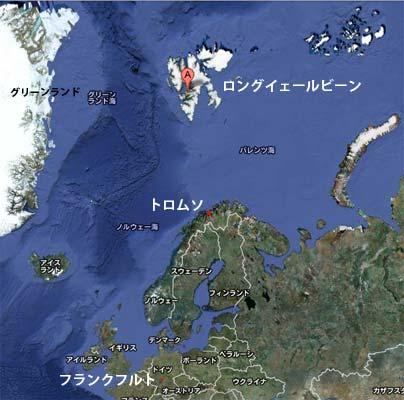 北極圏の町
