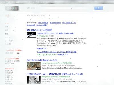 google_letitsnow-1.jpg