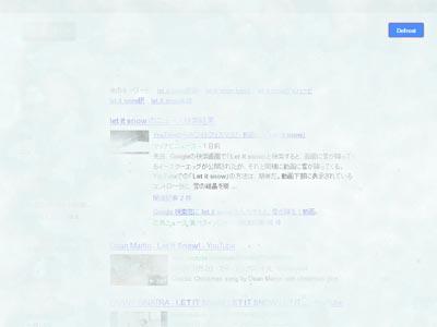 google_letitsnow-2.jpg